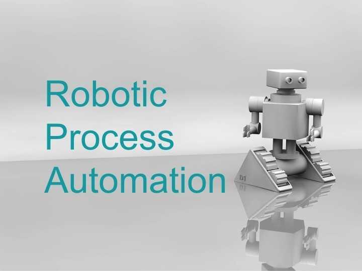 DXコンサルティング・RPA導入支援サービス・システム導入